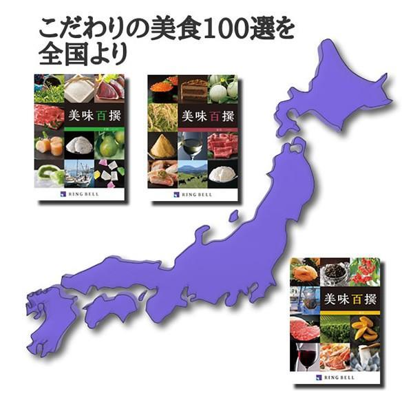 敬老の日 カタログギフト 内祝い お肉 グルメ リンベル 美味百撰 夕顔(ゆうがお) niwa-company 06