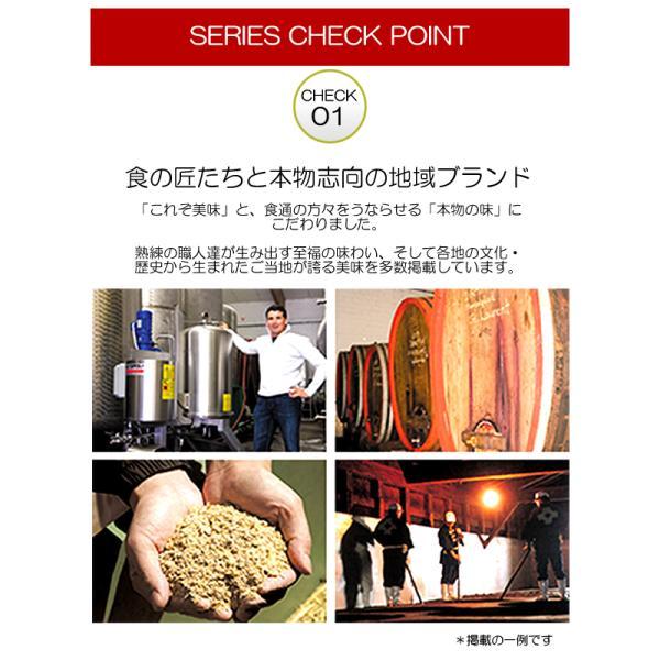 お歳暮 内祝い お返し カタログギフト お肉 グルメ リンベル 美味百撰 銀杏(いちょう)|niwa-company|02