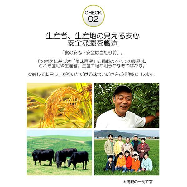 お歳暮 内祝い お返し カタログギフト お肉 グルメ リンベル 美味百撰 銀杏(いちょう)|niwa-company|03