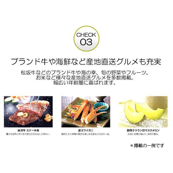お歳暮 内祝い お返し カタログギフト お肉 グルメ ハーモニック ALA GOURMET アラグルメ レッド アイ|niwa-company|04