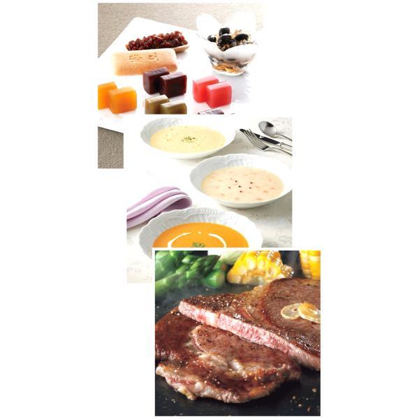敬老の日 カタログギフト 内祝い お肉 グルメ ハーモニック ALA GOURMET アラグルメ キール ロワイヤル niwa-company 06