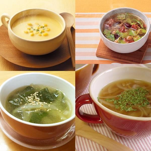 スープ お歳暮 内祝い お返し ギフトセット プレゼント 御祝 内祝い セット ダイエット 64℃スープ内祝い お返し ギフトセット L4126-030|niwa-company|03