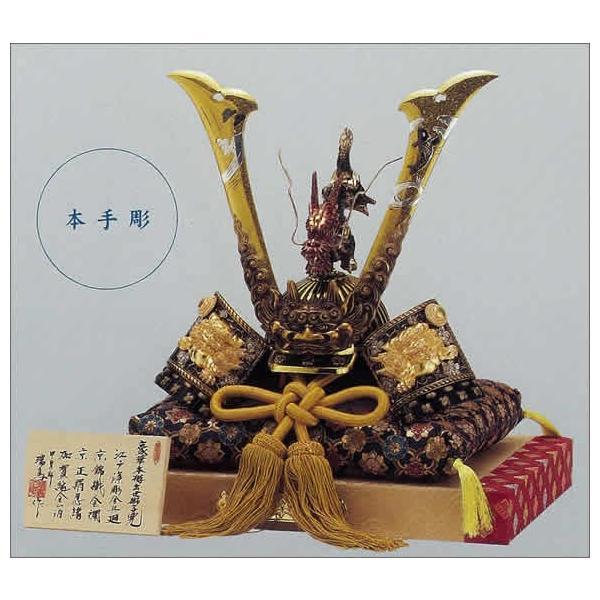 五月人形 伝統工芸高岡銅器瑞鳥作 本手彫 豪華 昇鯉竜獅子兜