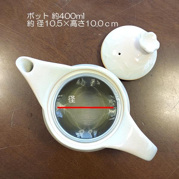 お歳暮 内祝い お返し 伝統工芸 萩焼  姫土 茶の間セット(茶こし付)(化粧箱) niwa-company 03