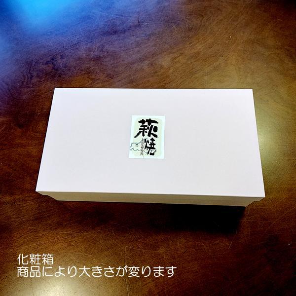 お歳暮 内祝い お返し 伝統工芸 萩焼  姫土 茶の間セット(茶こし付)(化粧箱) niwa-company 04