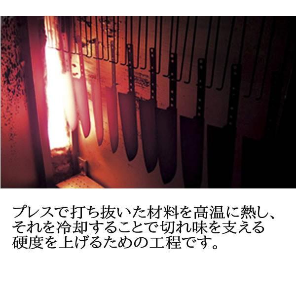 包丁 包丁セット 成國作 割込み三徳包丁(T8008-01) ギフト プレゼント|niwa-company|06