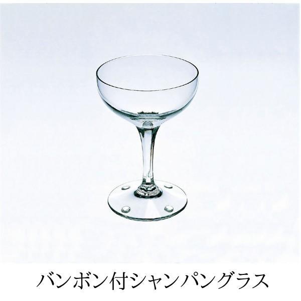 シャンパン グラス タンブラー シャンパンタワーグラスセット5段(60個グラスのみ)予備5個含む バンポン付き パーティ 結婚式 二次会 誕生日|niwa-company|03