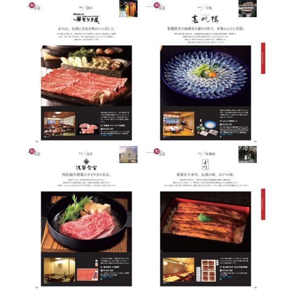 カタログギフト お歳暮 内祝い お返し お肉 リンベル バリューチョイス value choice シアン グルメ|niwa-company|06