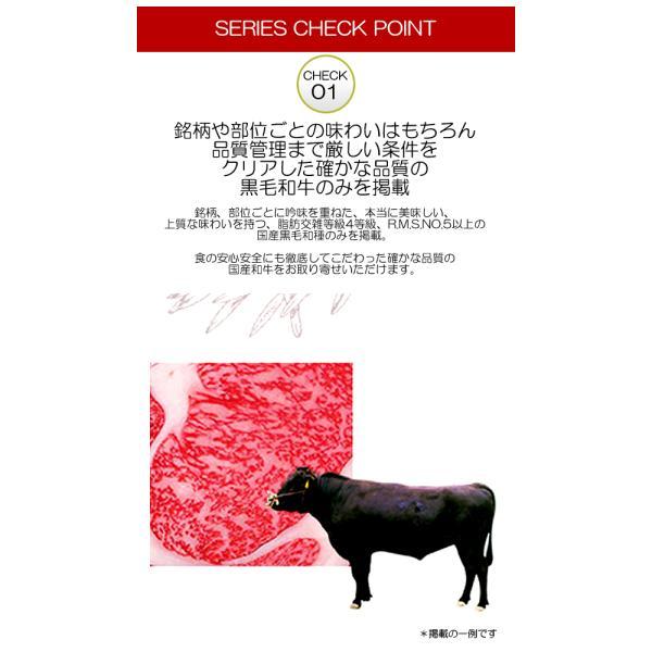 お歳暮 内祝い お返し カタログギフト お肉 グルメ リンベル プレミアム 国産和牛 溌剌(はつらつ) niwa-company 02