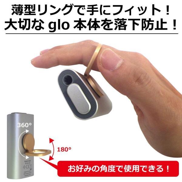 グロー glo ケース 本体 別売 落下防止 電子たばこ iPhone スマホ ホールド感 アップ 『リングホルダー』 niwaco-y-shop 02
