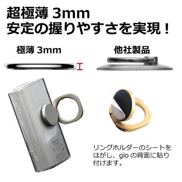 グロー glo ケース 本体 別売 落下防止 電子たばこ iPhone スマホ ホールド感 アップ 『リングホルダー』 niwaco-y-shop 03