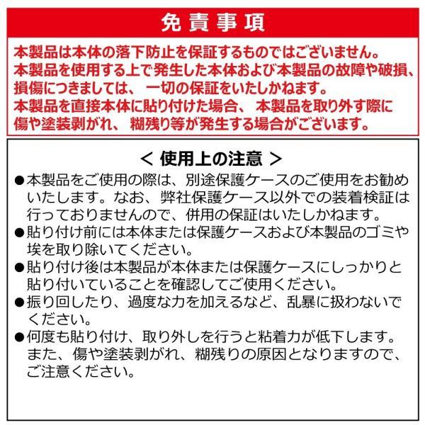 グロー glo ケース 本体 別売 落下防止 電子たばこ iPhone スマホ ホールド感 アップ 『リングホルダー』 niwaco-y-shop 05