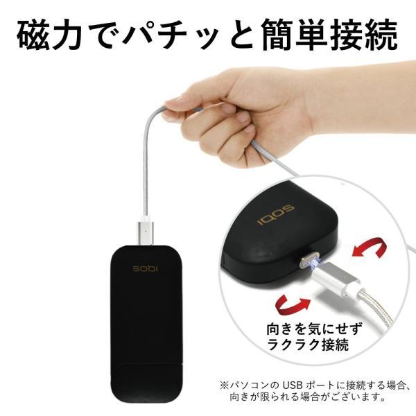 アイコス iqos グロー ミニ glo mini 充電 本体 電子たばこ 充電ケーブル マグネット 『Mag-Charge Cable (マグチャージケーブル)』 niwaco-y-shop 03