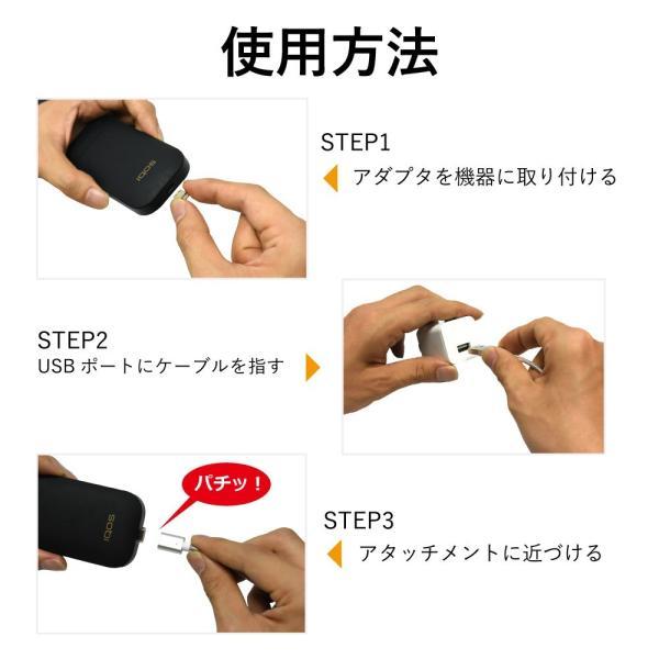 アイコス iqos グロー ミニ glo mini 充電 本体 電子たばこ 充電ケーブル マグネット 『Mag-Charge Cable (マグチャージケーブル)』 niwaco-y-shop 06