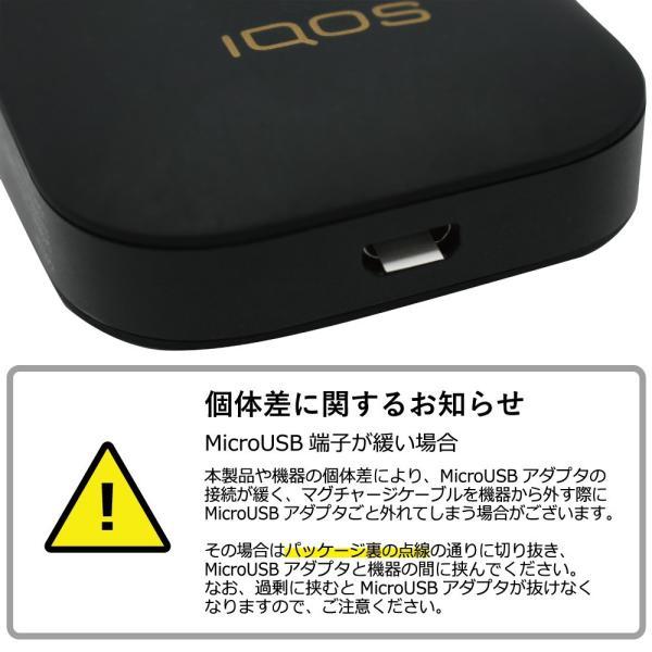 アイコス iqos グロー ミニ glo mini 充電 本体 電子たばこ 充電ケーブル マグネット 『Mag-Charge Cable (マグチャージケーブル)』 niwaco-y-shop 07
