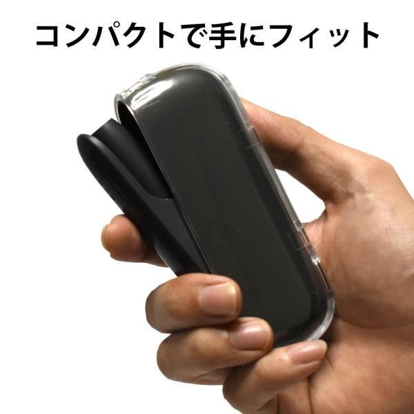 アイコス アイコス3 ケース カバー iqos iqos3 アイコスケース アイコス3ケース 高透明 本体保護 『IQOS3用クリアハードケース』|niwaco-y-shop|04