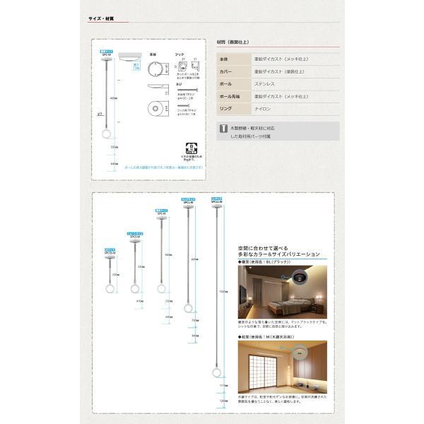 室内 物干し コンパクト ホスクリーン SPC-W 2本入|niwanolifecore|03