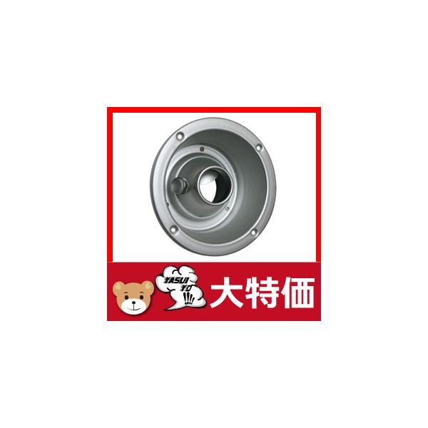 西邦工業 空調用吹出口 アルミニウム製エアーシャワー用ノズル PK4AD シャッター付