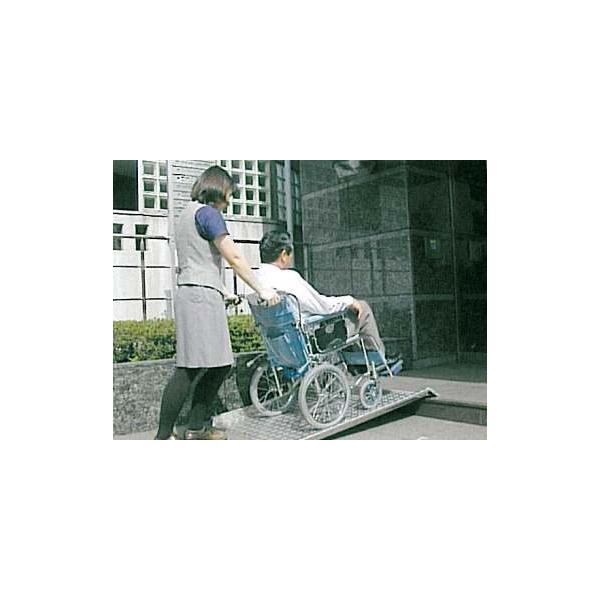車椅子・運搬用台車に最適スロープ アルミスロープ RA200|niwanolifecore|03