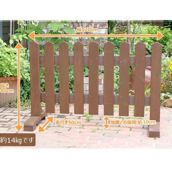 木製ピケットフェンス 幅120cm ブラウン 1個セット niwazakka 04