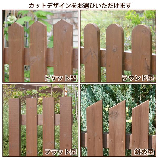 木製ピケットフェンス 幅120cm ブラウン 1個セット niwazakka 05