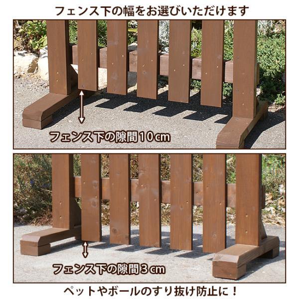 木製ピケットフェンス 幅120cm ブラウン 1個セット niwazakka 06
