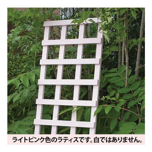 ラティスフェンス ベビーピンク 140×45cm (ガーデンフェンス 手作り ウッドフェンス 庭 トレリス 仕切り 木製 格子 オーダーメイド)