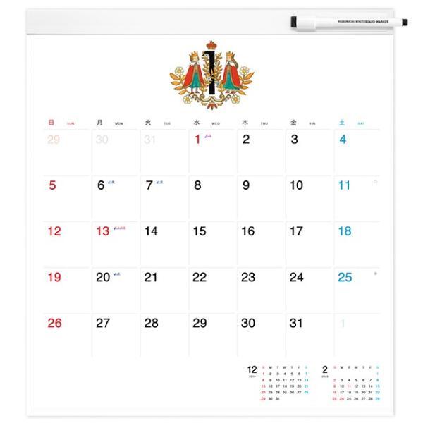 ほぼ日 ホワイトボード カレンダー 2020 フルサイズ|niyantarose