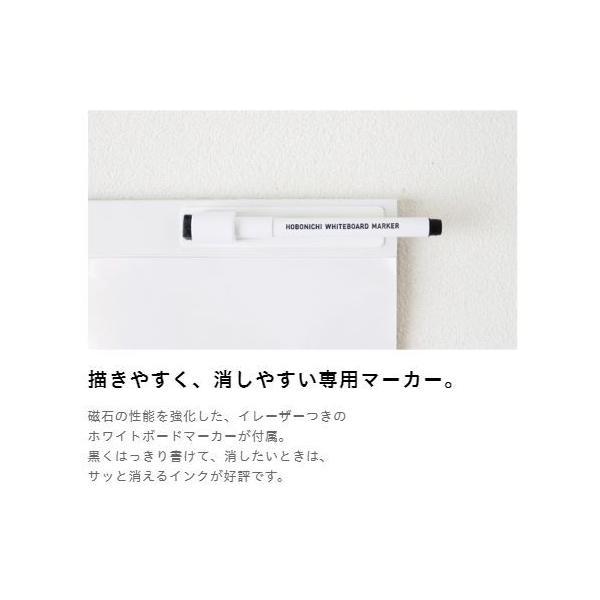 ほぼ日 ホワイトボード カレンダー 2020 フルサイズ|niyantarose|09