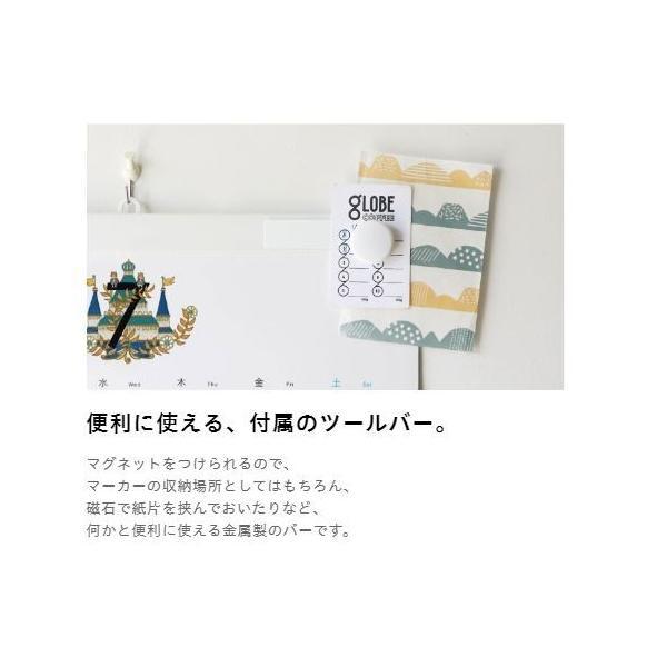 ほぼ日 ホワイトボード カレンダー 2020 フルサイズ|niyantarose|10