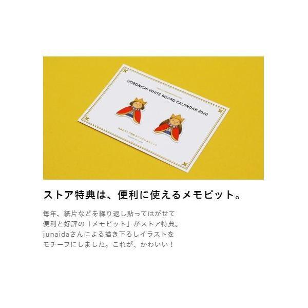 ほぼ日 ホワイトボード カレンダー 2020 フルサイズ|niyantarose|11