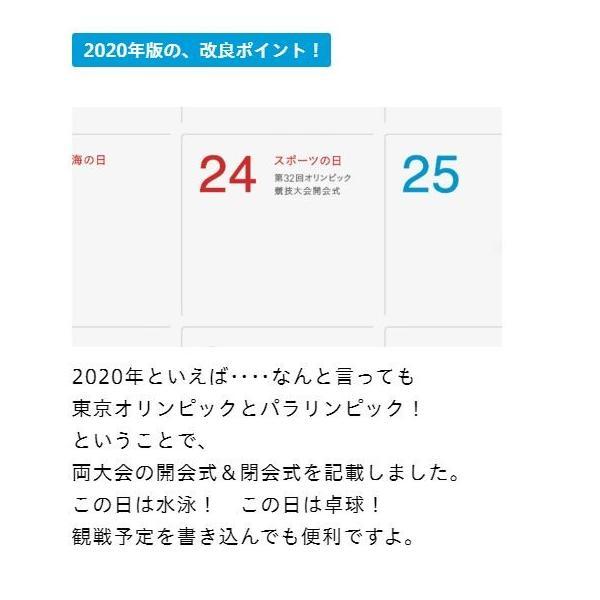 ほぼ日 ホワイトボード カレンダー 2020 フルサイズ|niyantarose|13