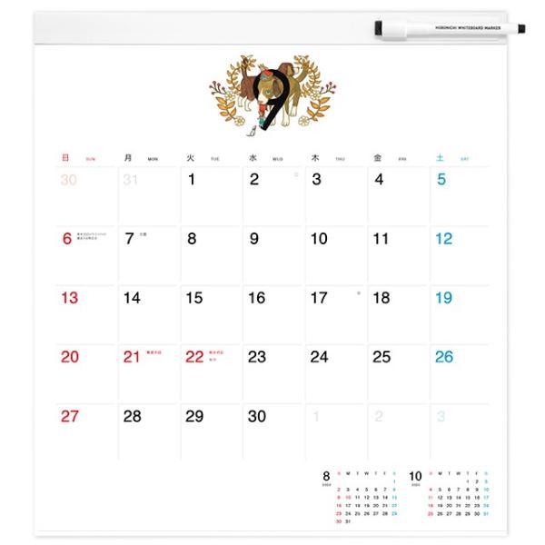 ほぼ日 ホワイトボード カレンダー 2020 フルサイズ|niyantarose|03