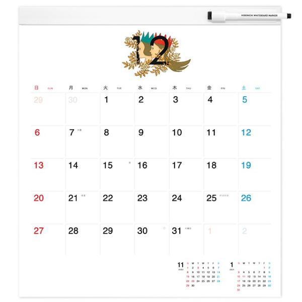 ほぼ日 ホワイトボード カレンダー 2020 フルサイズ|niyantarose|04