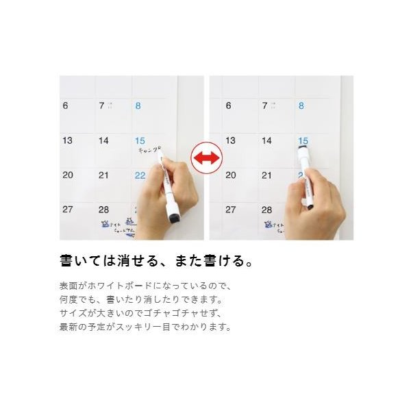 ほぼ日 ホワイトボード カレンダー 2020 フルサイズ|niyantarose|05
