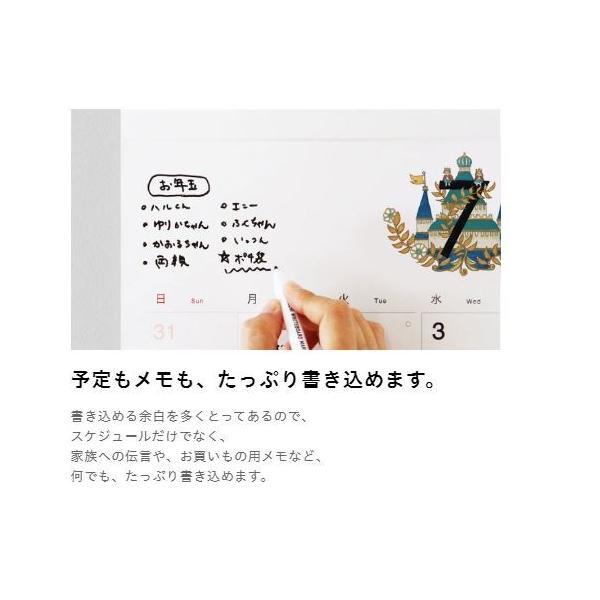 ほぼ日 ホワイトボード カレンダー 2020 フルサイズ|niyantarose|06