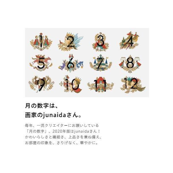 ほぼ日 ホワイトボード カレンダー 2020 フルサイズ|niyantarose|07
