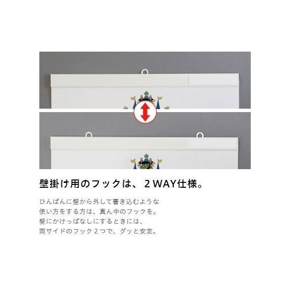 ほぼ日 ホワイトボード カレンダー 2020 フルサイズ|niyantarose|08