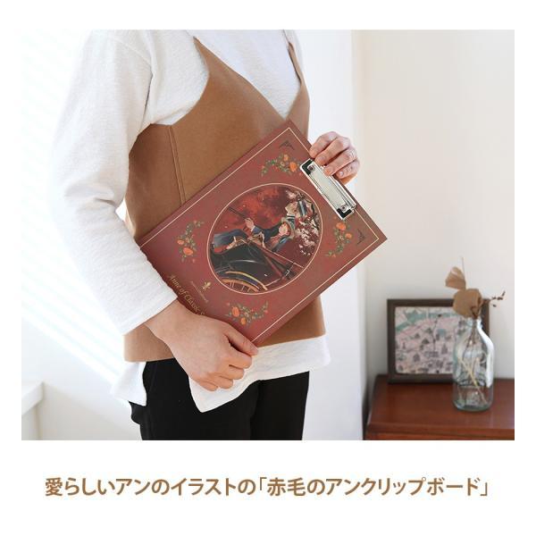 赤毛のアン イラストクリップボード Anne of Classic Story (Red)|niyantarose|03