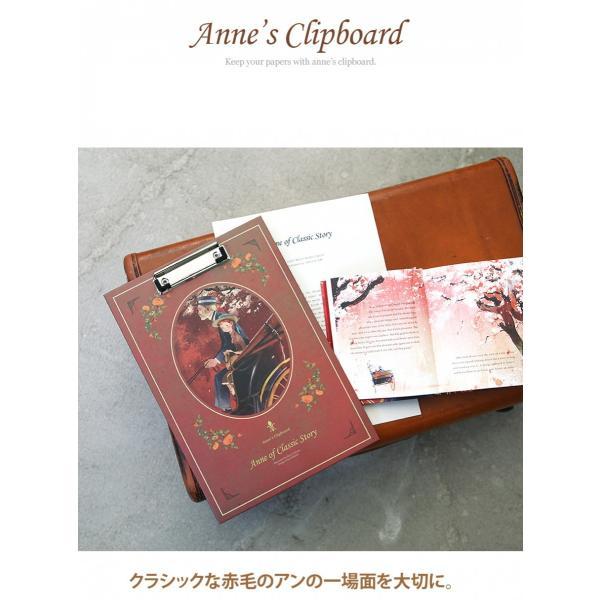 赤毛のアン イラストクリップボード Anne of Classic Story (Red)|niyantarose|04