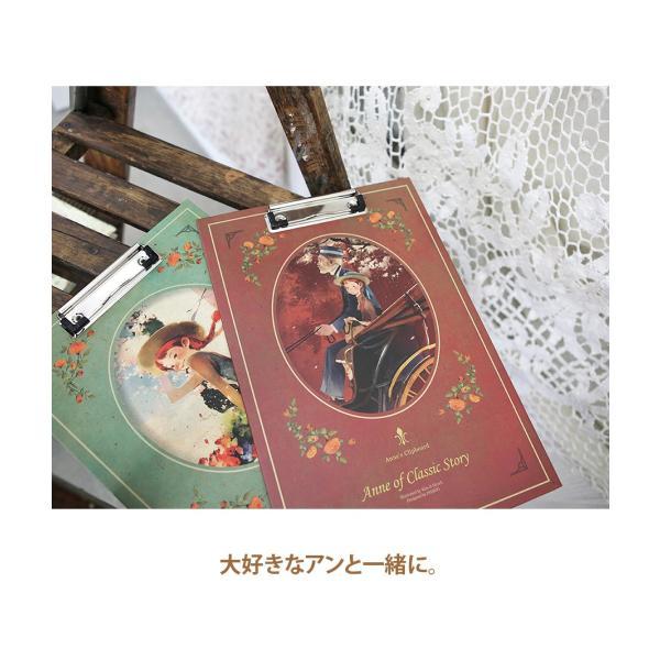 赤毛のアン イラストクリップボード Anne of Classic Story (Red)|niyantarose|05