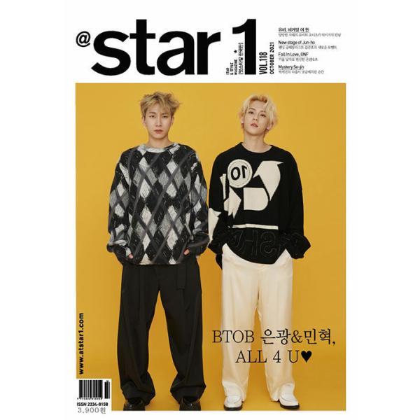 韓国 芸能 雑誌 @Star1[il] (アットスタイル) 2021年 10月号 Vol.118 (BTOBのウングァン&ミンヒョク表紙/ONF記事)