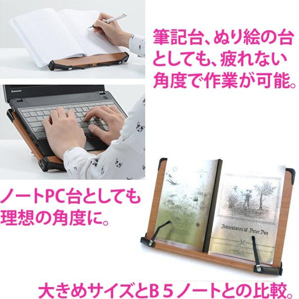 (わけあり処分品)見やすい角度に14段階調節 木製ブックスタンド 大きめサイズ(40×26.5cm) 多用途 書見台 ぬり絵 筆記 読書 タブレット レシピ|niyantarose|04