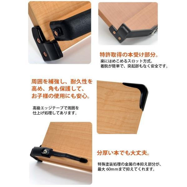 (わけあり処分品)見やすい角度に14段階調節 木製ブックスタンド 大きめサイズ(40×26.5cm) 多用途 書見台 ぬり絵 筆記 読書 タブレット レシピ|niyantarose|05