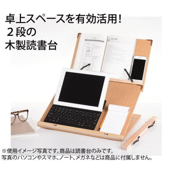 木製 卓上 2段ブックスタンド 40cm幅 多用途 読書台 組立て・分離式  3段階角度調節 S402(メーカー直輸入品)|niyantarose