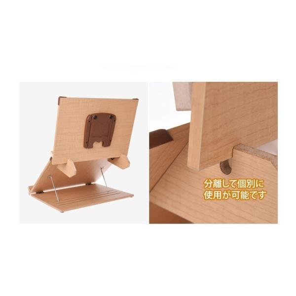 木製 卓上 2段ブックスタンド 40cm幅 多用途 読書台 組立て・分離式  3段階角度調節 S402(メーカー直輸入品)|niyantarose|04