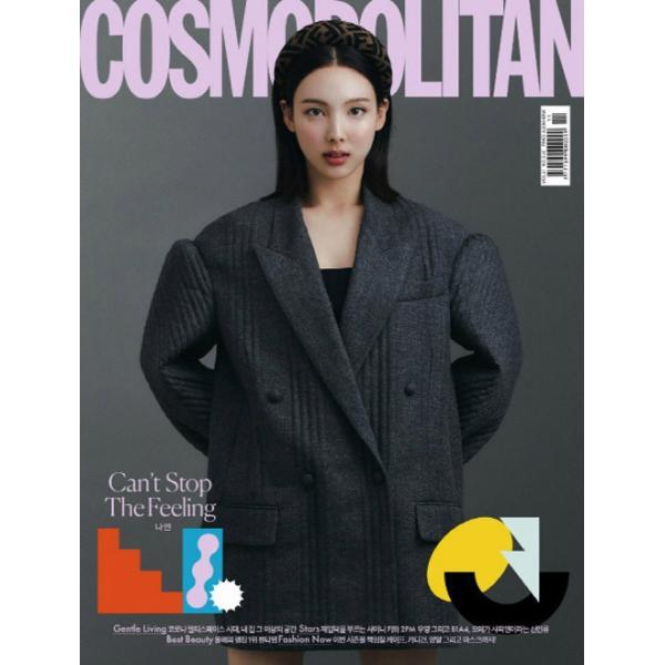 韓国女性雑誌 COSMOPOLITAN 2020年 11月号 (TWICEのナヨン表紙:A Type/SHINeeのキー、2PMのウヨン、B1A4記事)