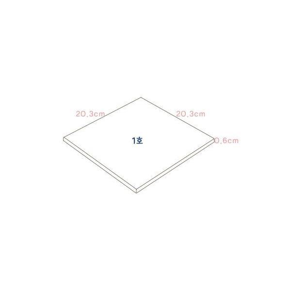 ケーキ 台紙 紙製トレイ/トレー ホワイト 四角 1号 (1枚) 20.3×20.3cm 高さ0.6cm|niyantarose|02