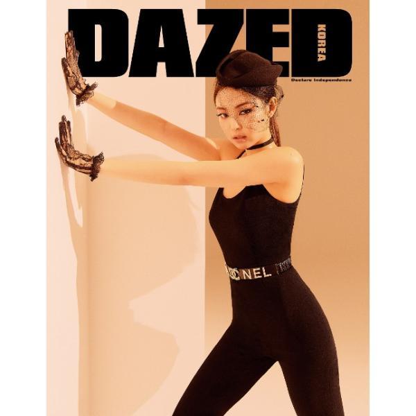 韓国 女性 雑誌 DAZED&CONFUSED KOREA 2019年 4月号 ハードカバー (ジェニ表紙/ヒョナ、ソルリ、デフィ、ファサ記事)|niyantarose