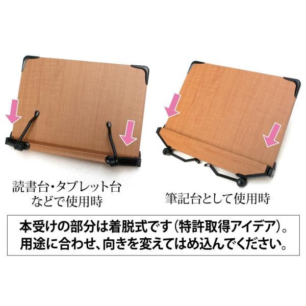 2017新モデル 見やすい角度に14段階調節 木製ブックスタンド コンパクトサイズ(30×21cm)S301 折りたたみ式 多用途 書見台 読書台 筆記台 (メーカー直輸入)|niyantarose|02